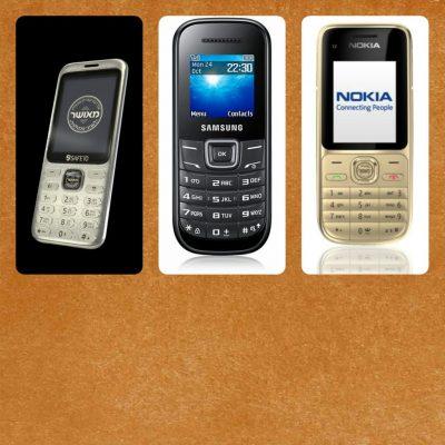 מכשירי סלולאר